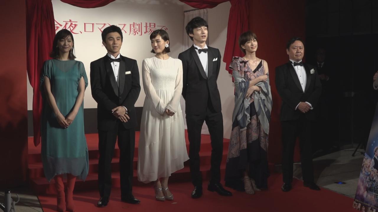 (國語)綾瀨遙與拍檔宣傳新戲 獲坂口健太郎讚美艷動人