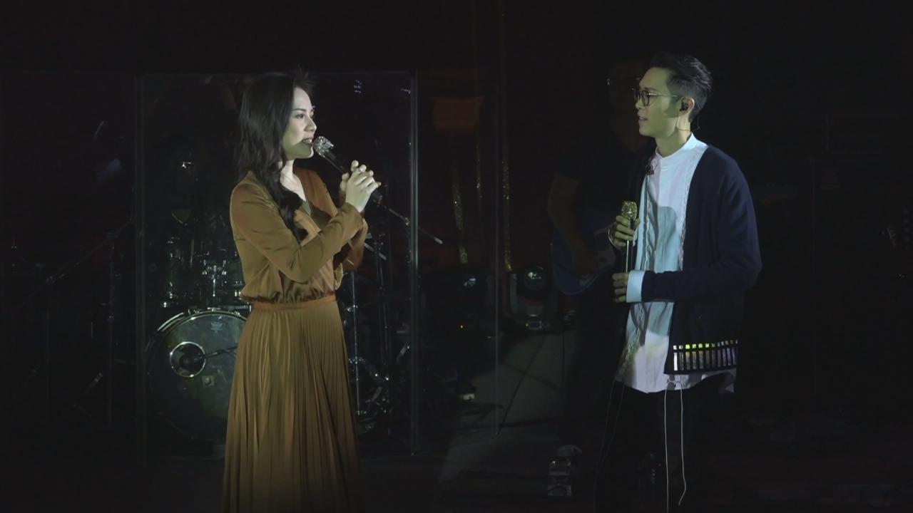 (國語)與王詩安出席音樂活動 方大同深情獻唱陶醉粉絲