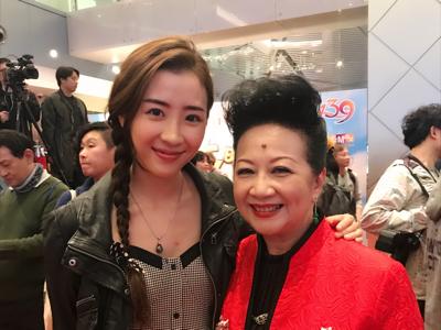 01-23 利穎怡joan的李思捷電影首映