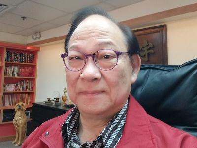 2018-01-23 2018年健康与财富。 黃震宇風水命相顧問的直播