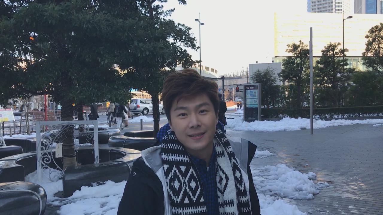 東京罕見大雪致交通混亂 主持周奕瑋直擊最新情況