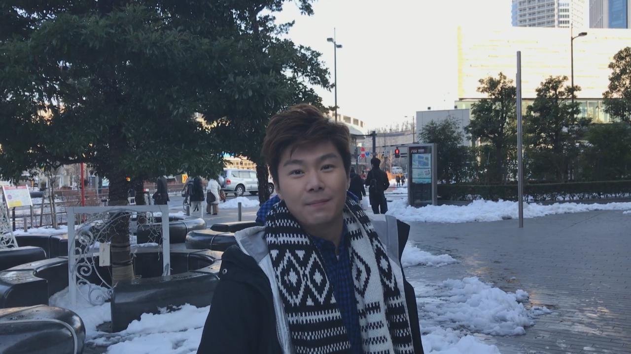 (國語)東京遇罕見大雪致交通混亂 主持周奕瑋直擊最新情況