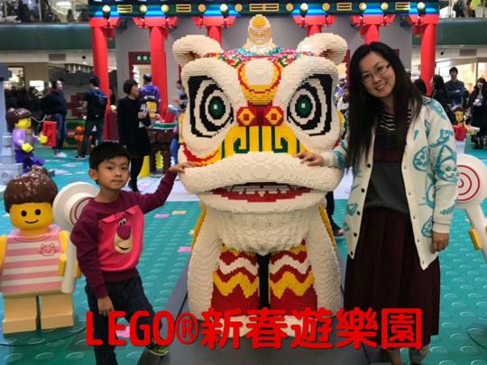 小小豬玩樂篇 - LEGO®新春遊樂園