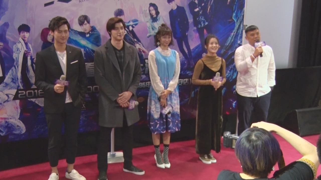 (國語)與劇組赴上海宣傳新劇 宏正笑言不愛劇中女拍檔