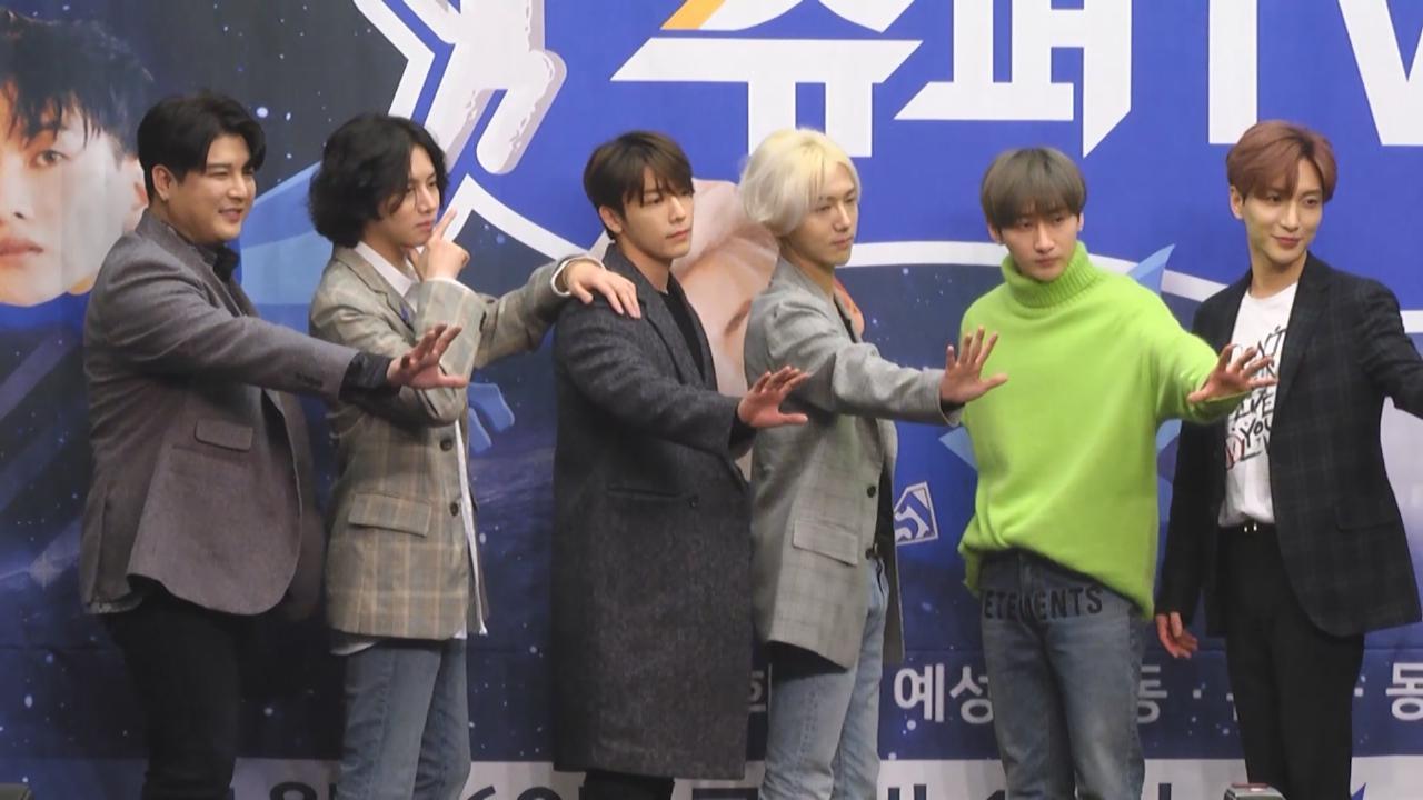 SJ主持全新綜藝節目 利特認為與前輩風格大不同
