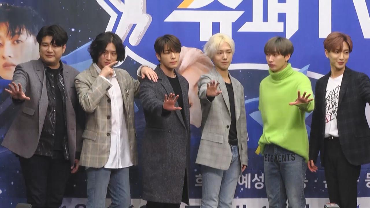 (國語)SJ主持全新綜藝節目 利特指與前輩風格大不同
