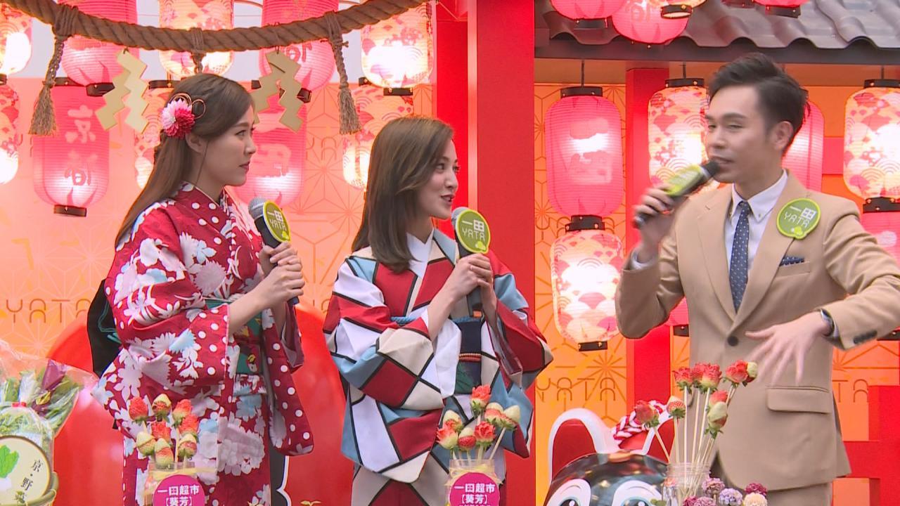 陳凱琳喜見新劇反應佳 笑言非常在意鄭嘉穎評價