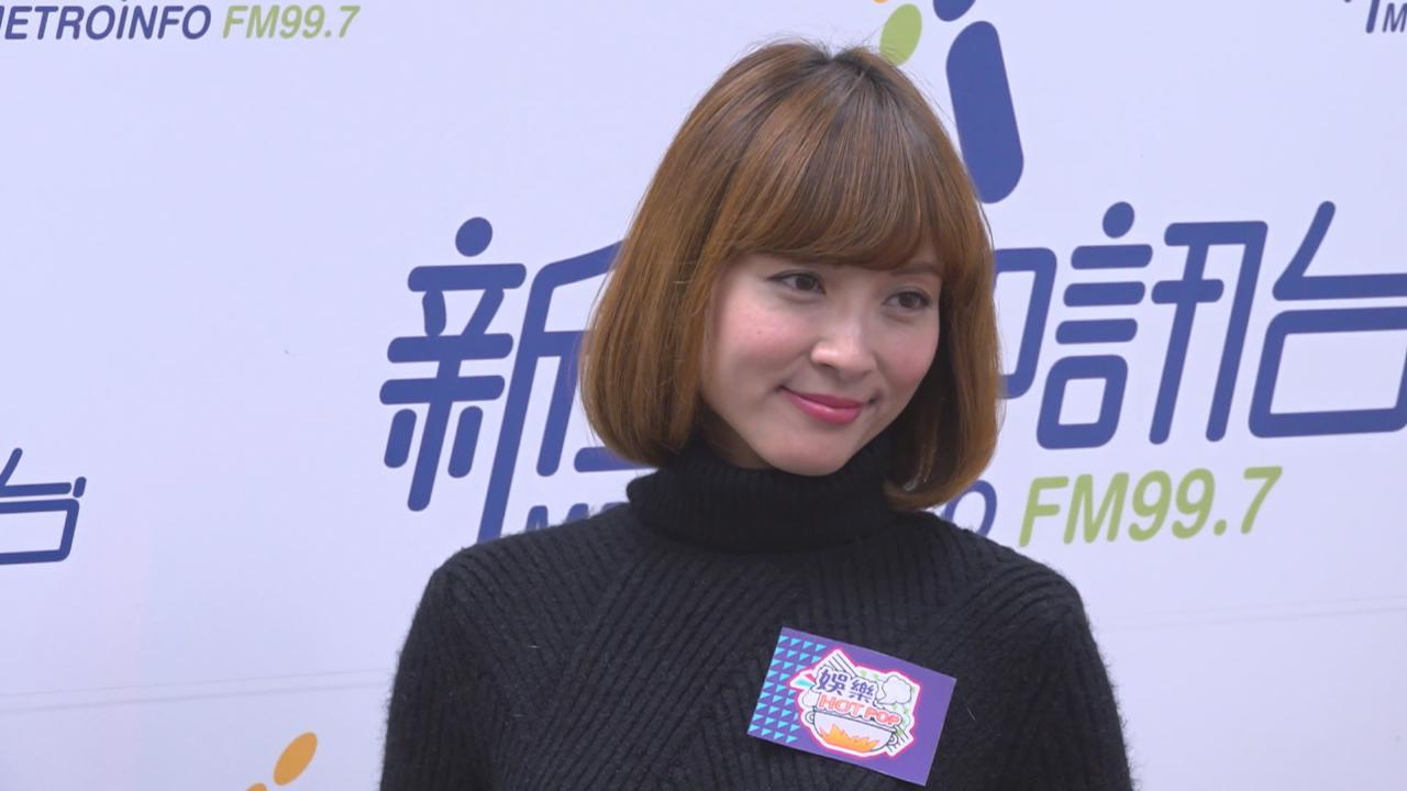(國語)小雪難忘與韓籍丈夫婚禮 譚嘉荃表示羨慕對方