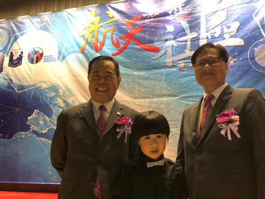 杰杰在中國航天分享會訪問扶輪社區總監