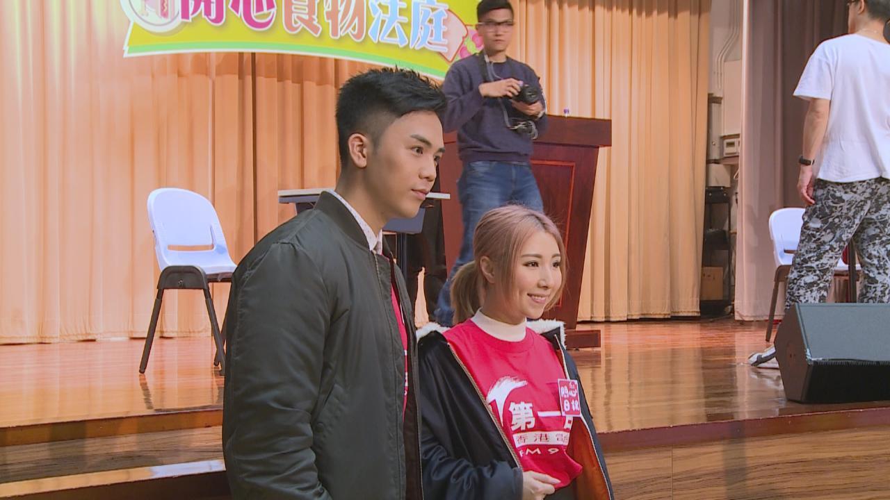(國語)譚嘉儀伍富橋出席校園活動 演話劇兼獻唱大搞氣氛