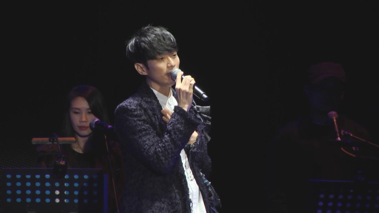 世界巡演台灣站開鑼 張棟樑大唱經典歌曲