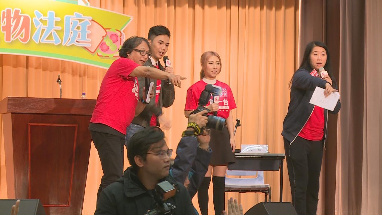 譚嘉儀伍富橋出席校園活動 演話劇兼獻唱大搞氣氛