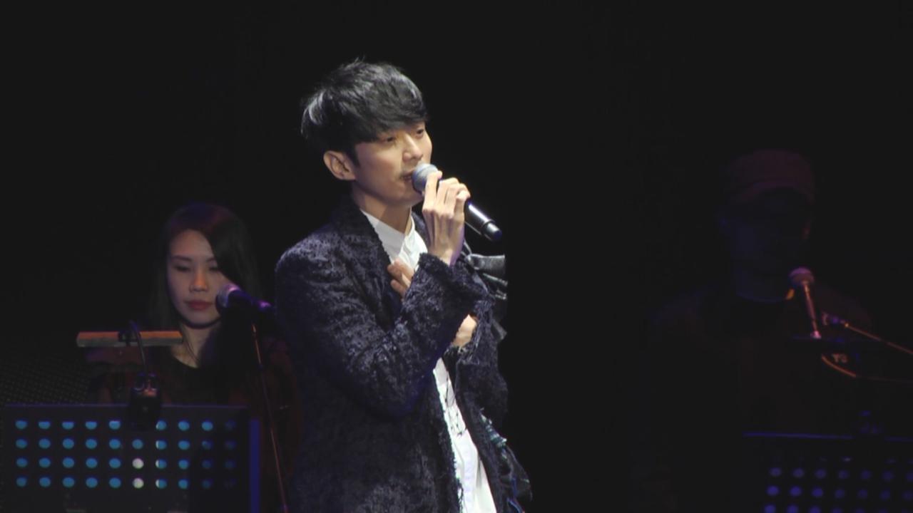 (國語)世界巡演台灣站開鑼 張棟樑大唱經典歌曲