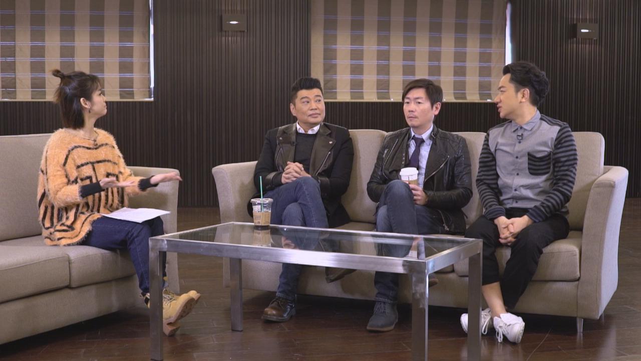 (國語)福祿壽舉行十周年演唱會 王祖藍阮兆祥感謝粉絲支持