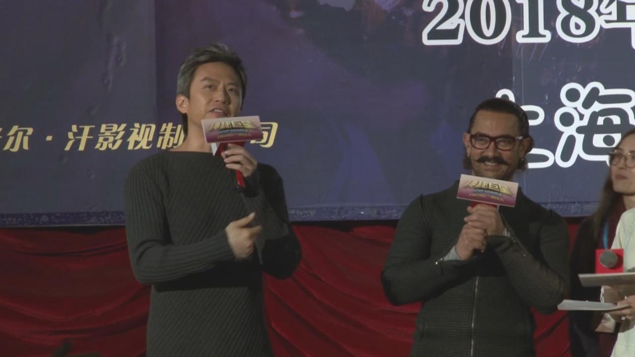 (國語)AamirKhan赴滬舉辦粉絲見面會 獲鄧超驚喜現身撐場