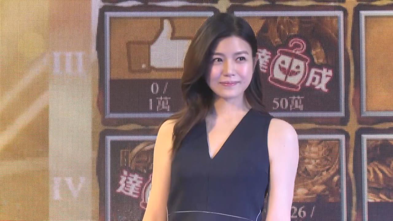 陳妍希將參演新戲 透露為角色做足準備