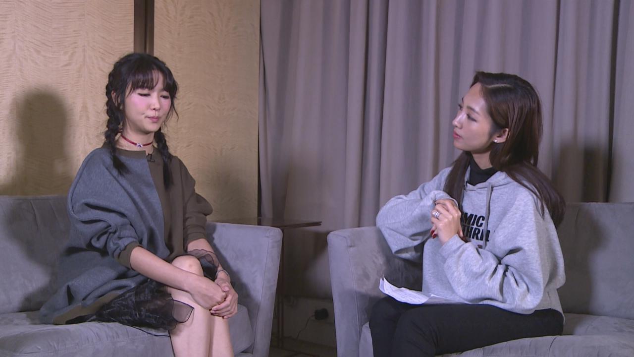 (國語)計劃為多首新歌執導MV Fiona借此圓學生時代導演夢