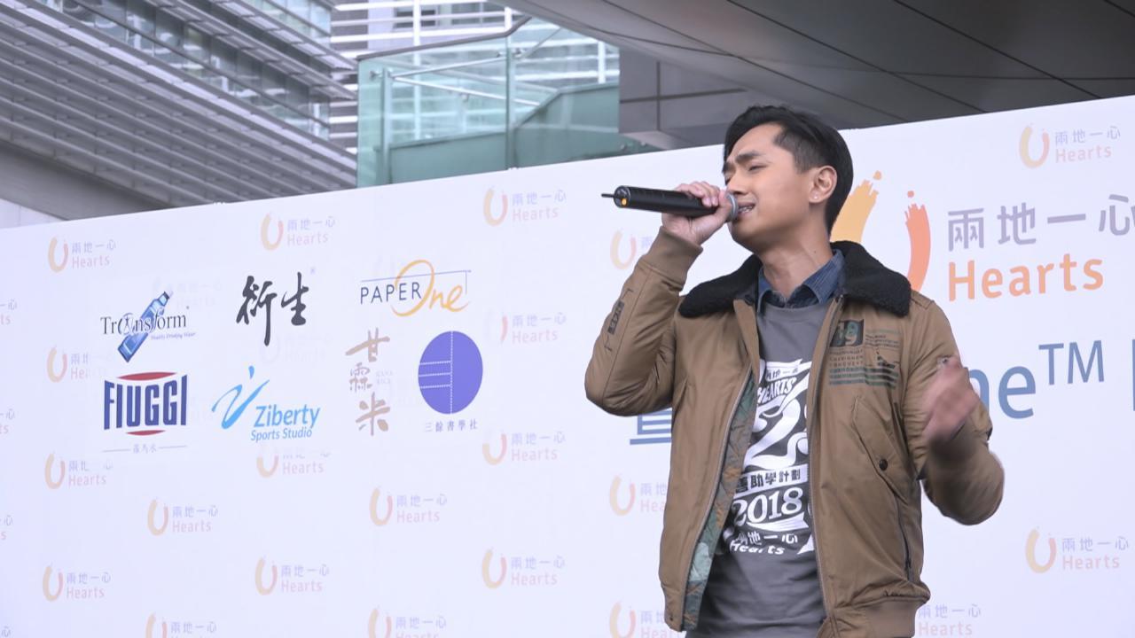 (國語)鄭俊弘出席活動獻唱新歌 首次嘗試鋼琴作曲感新鮮
