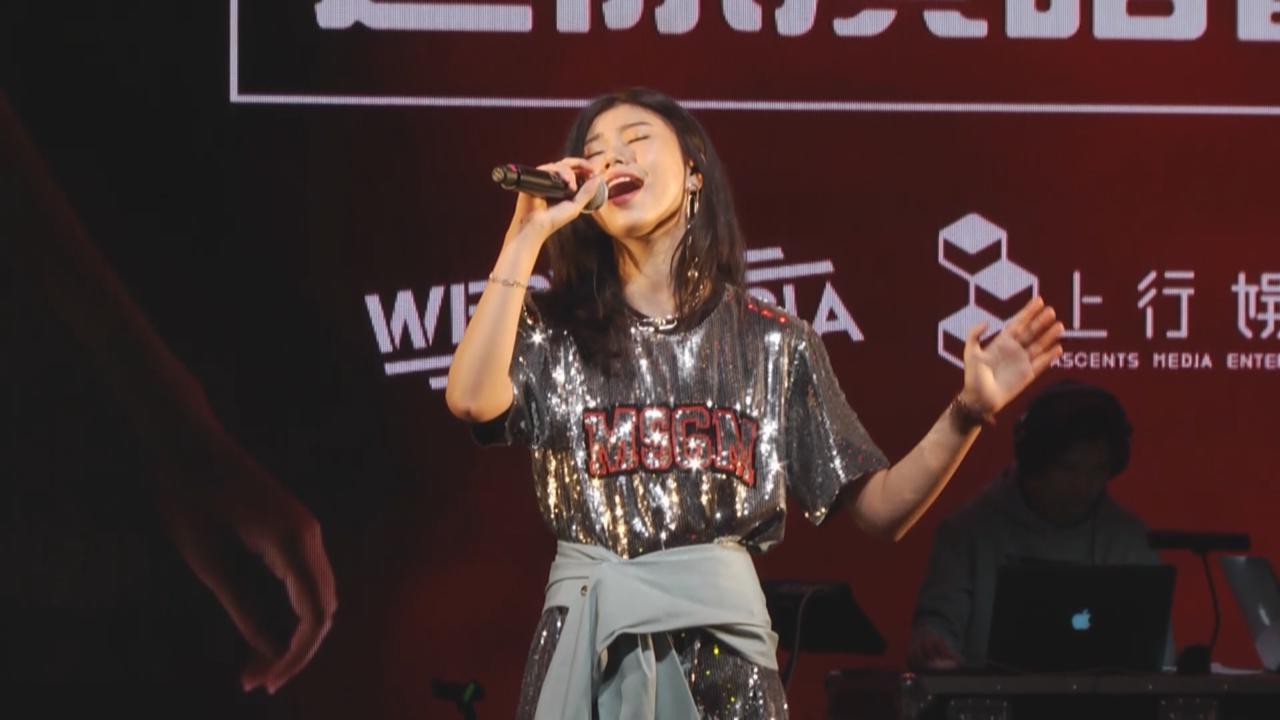 (國語)赴台灣舉行首次個唱 蔡恩雨抱恙演繹新歌