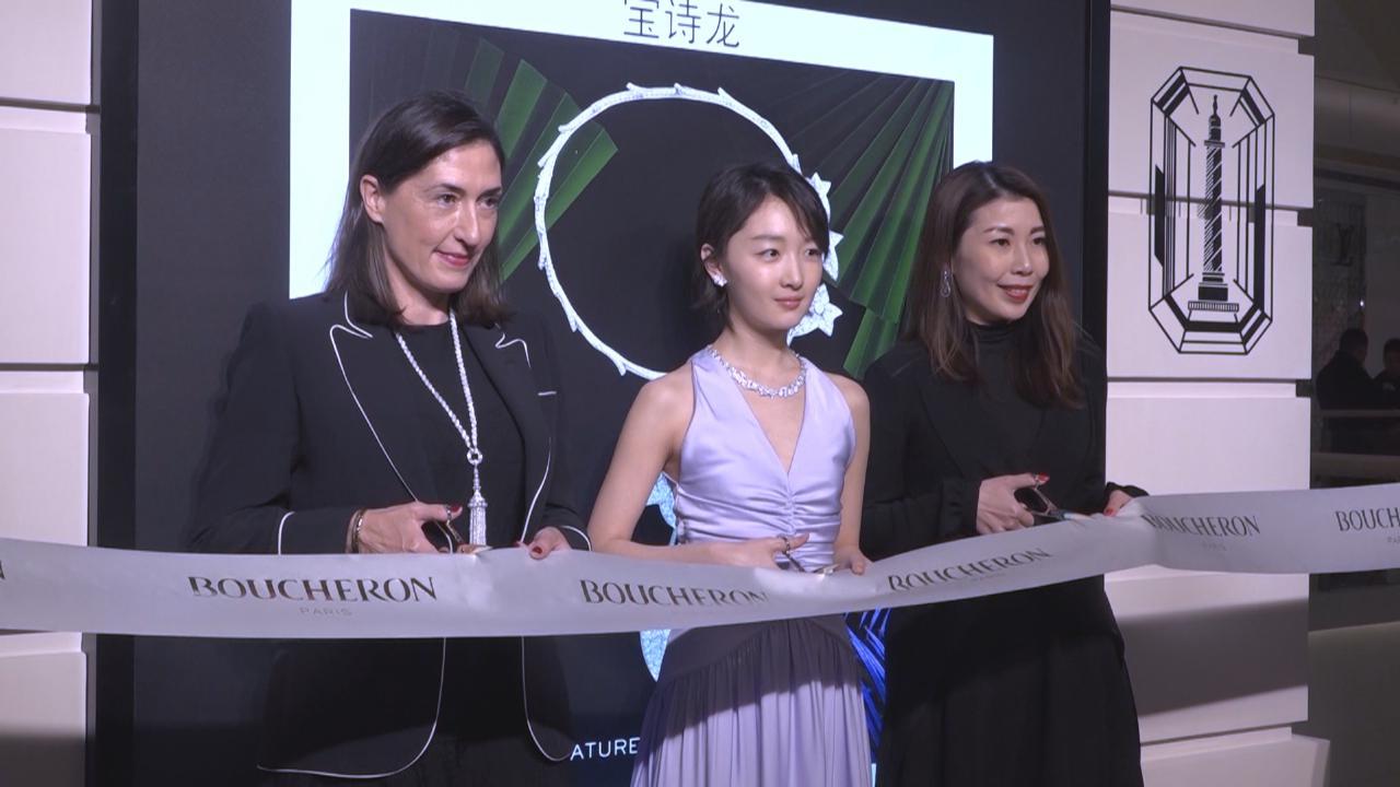 (國語)大冬天赴內蒙古拍攝新戲 周冬雨喜與劉若英成好姐妹