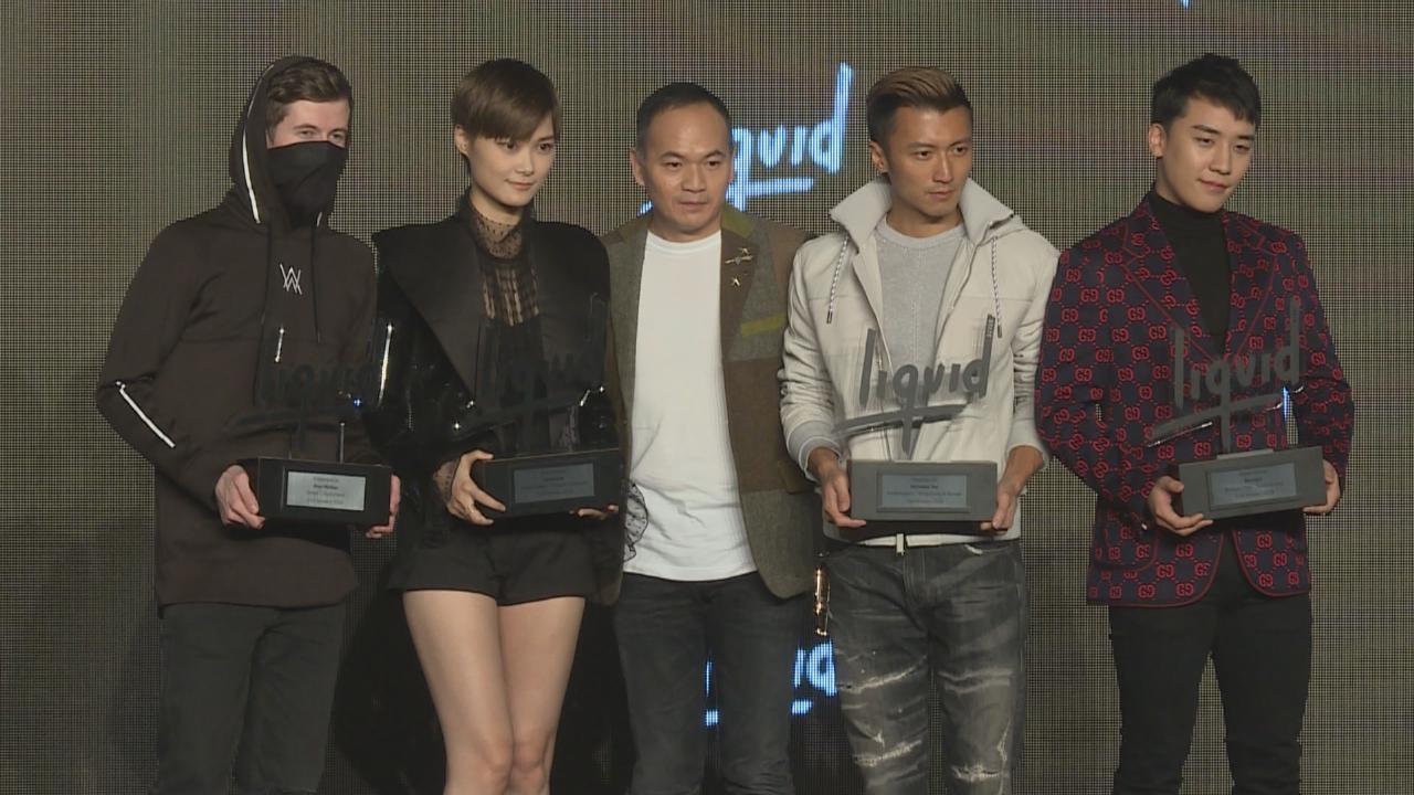 與三位歌手合作推出電音品牌 謝霆鋒望更多人獲全新體驗
