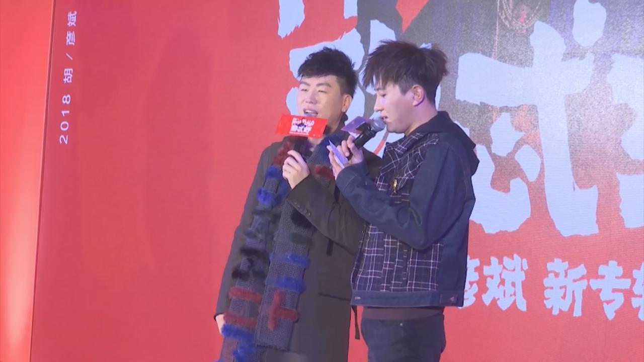 胡彥斌宣傳新專輯 即場教粉絲跳搞鬼舞