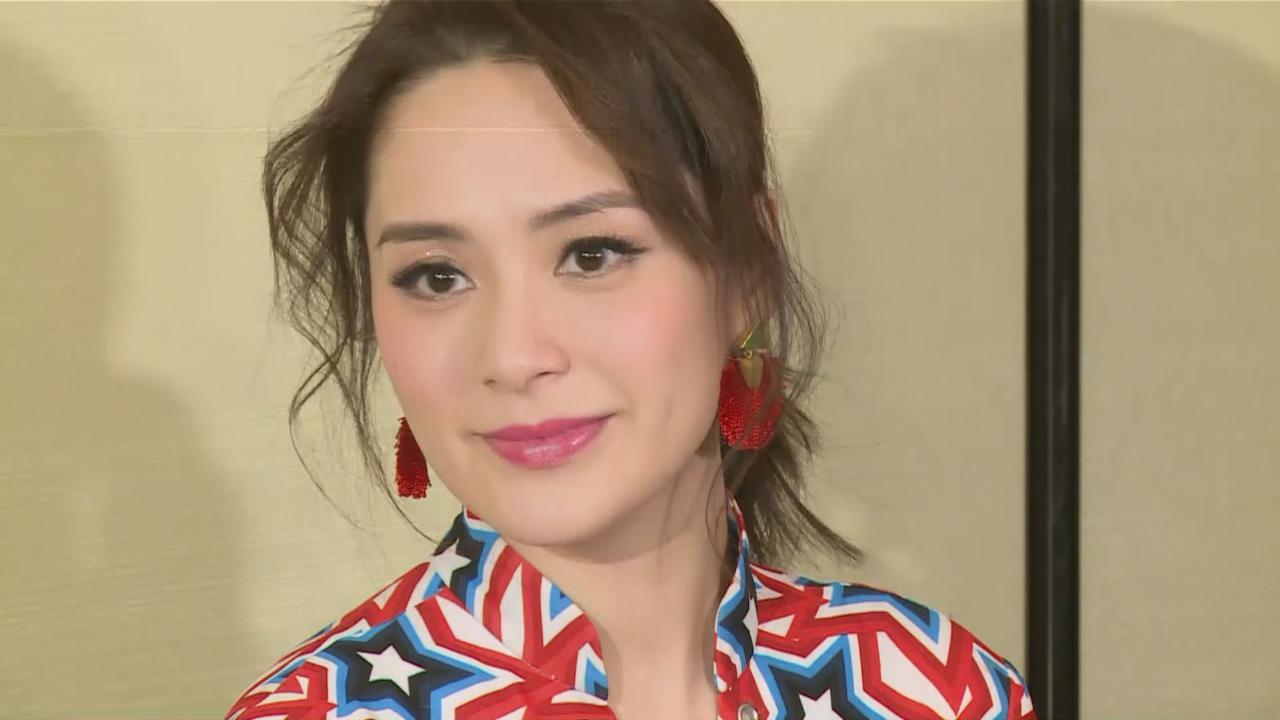 (國語)鍾欣潼社交網站宣布喜訊 獲台灣醫生男友賴弘國求婚
