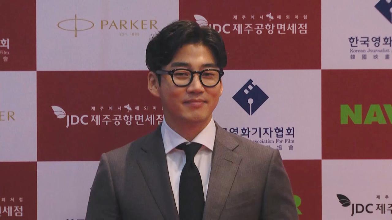 (國語)韓國第九屆年度電影獎 多位得獎者現身領獎