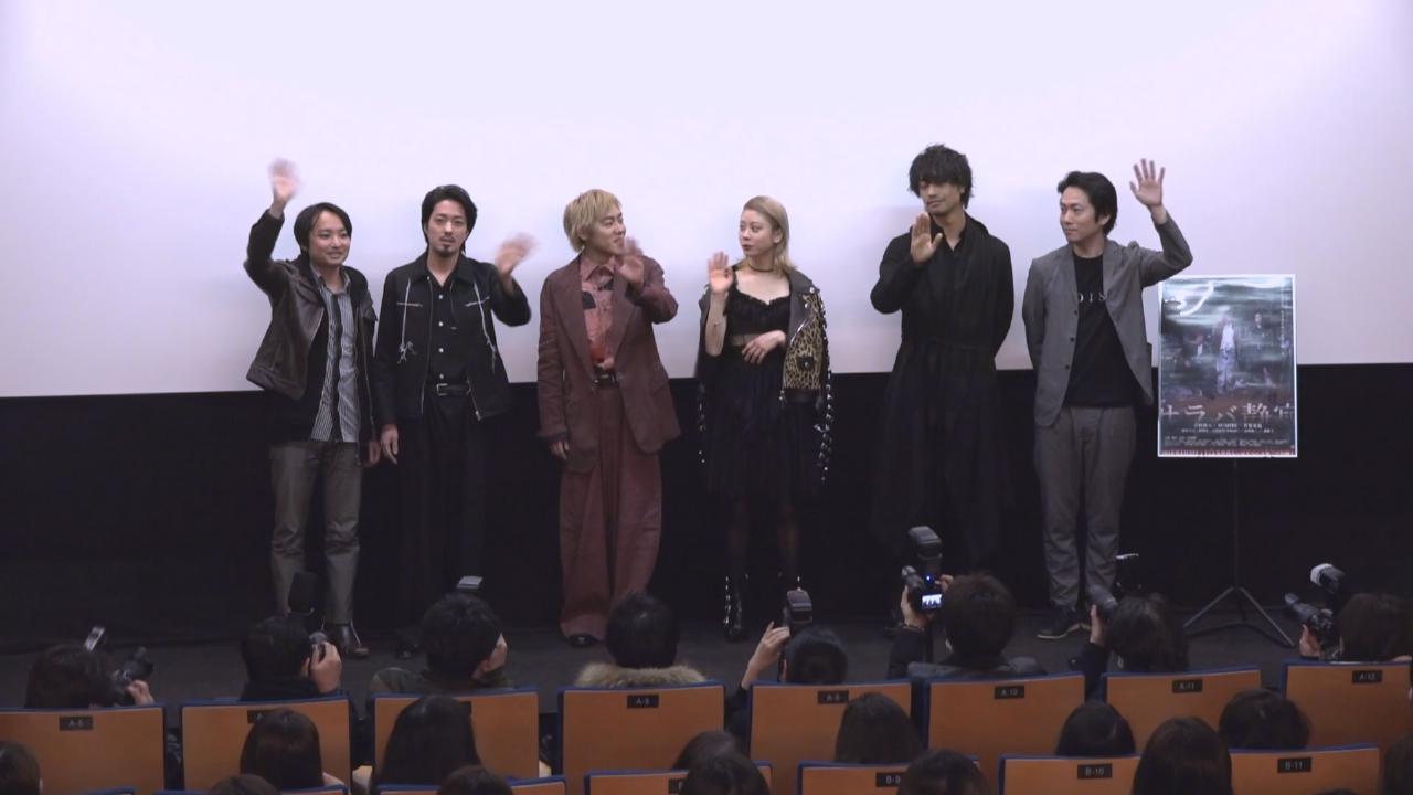 齋藤工出席新戲宣傳活動 與年輕演員合作感高興