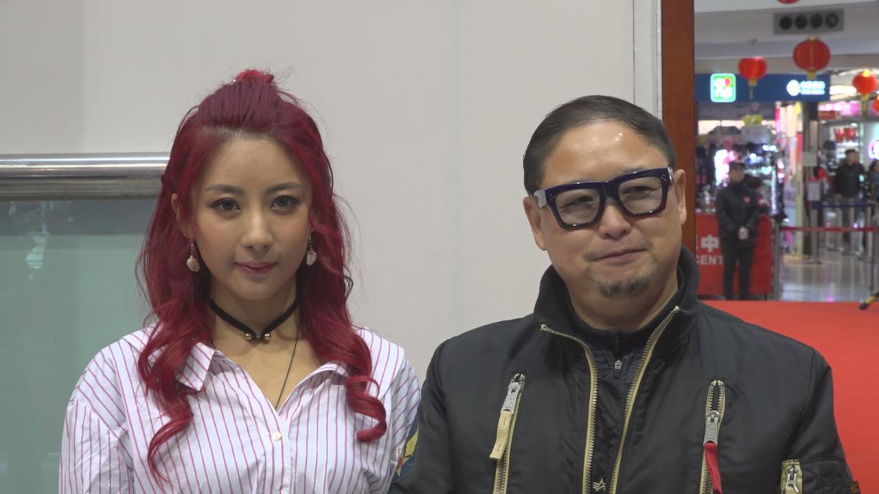 宣布舉辦美人魚小姐比賽 陳蕊蕊大談選美標準