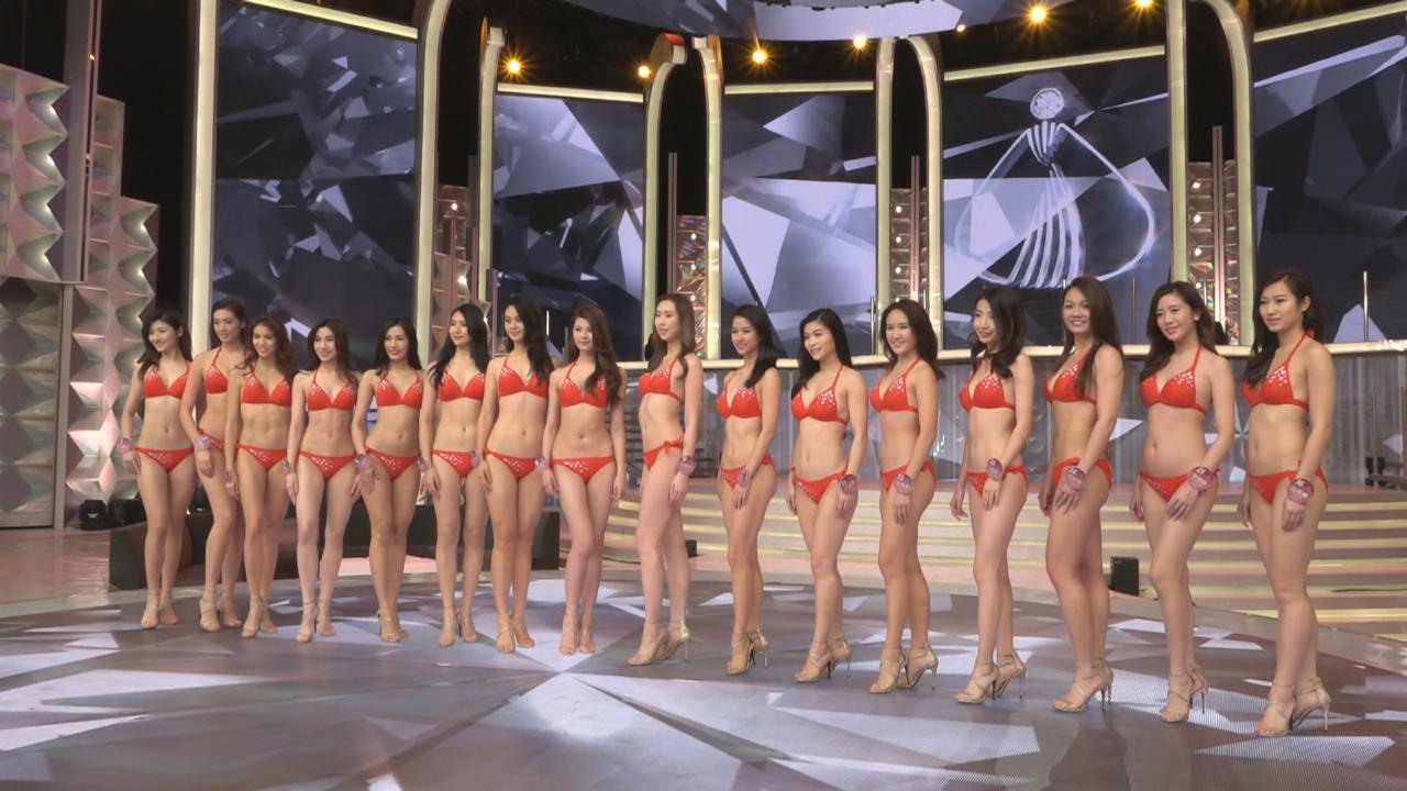 (國語)2018國際中華小姐競選泳裝綵排 候選佳麗展現美好身材