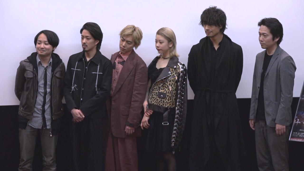 (國語)齋藤工出席新戲宣傳活動 與年輕演員合作感高興