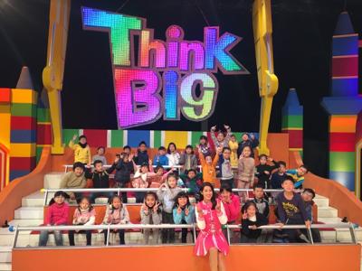 Think Big!!