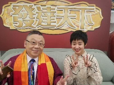 2018-02-03 李居明的直播(日日起高峰)
