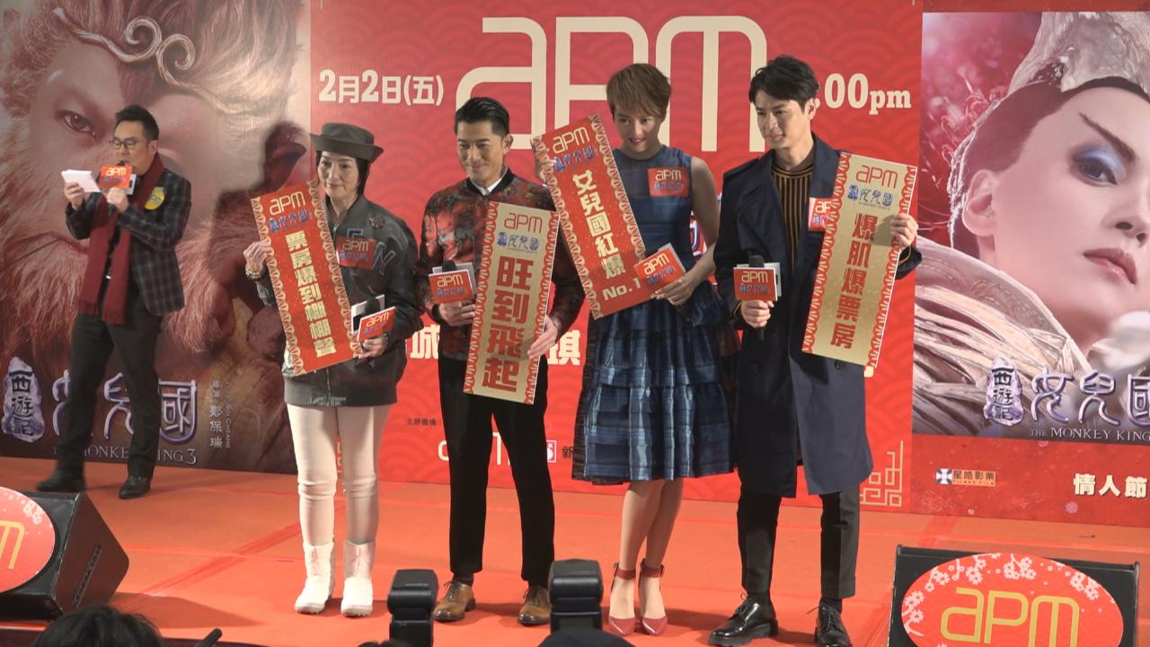 與一眾拍檔宣傳賀歲片 郭富城大談驚險戲份