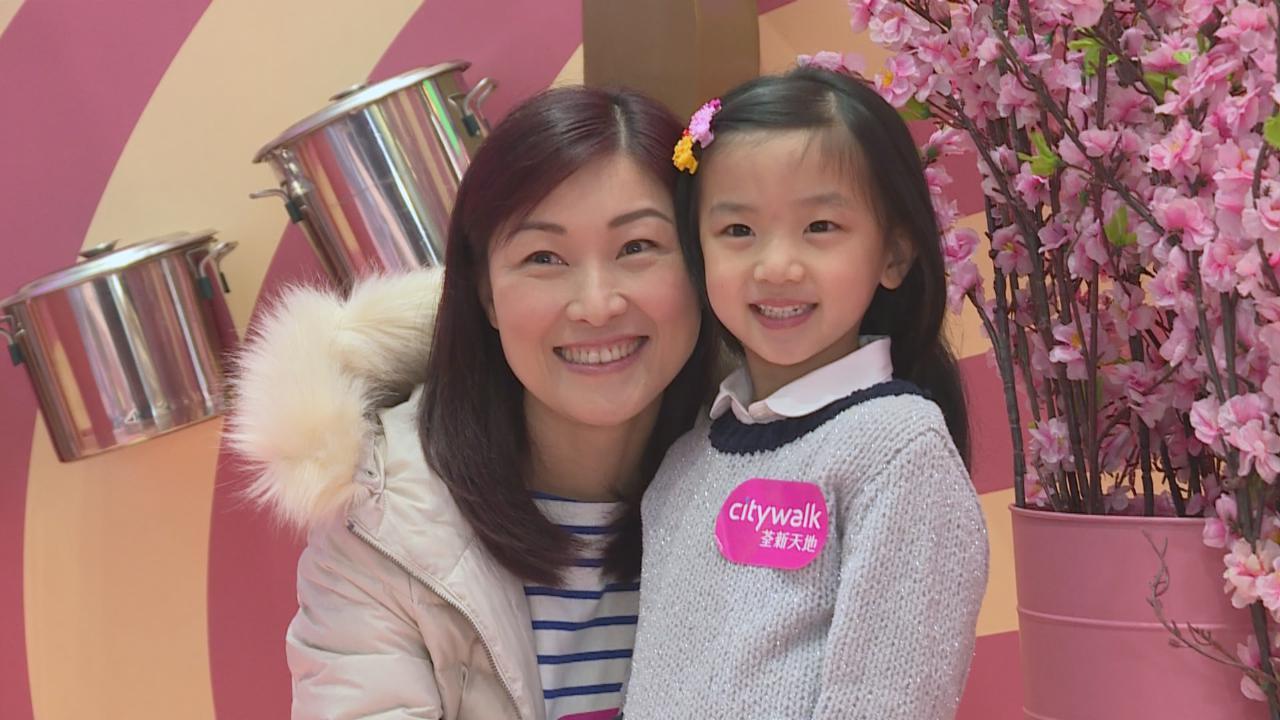 陳琪與細女出席活動 透露兩女兒愛幫忙做家務