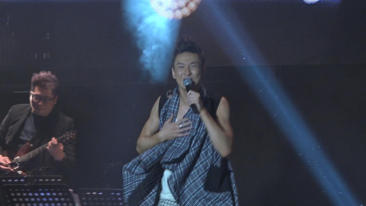 胡渭康舉行演唱會 獻唱經典歌串燒炒熱氣氛
