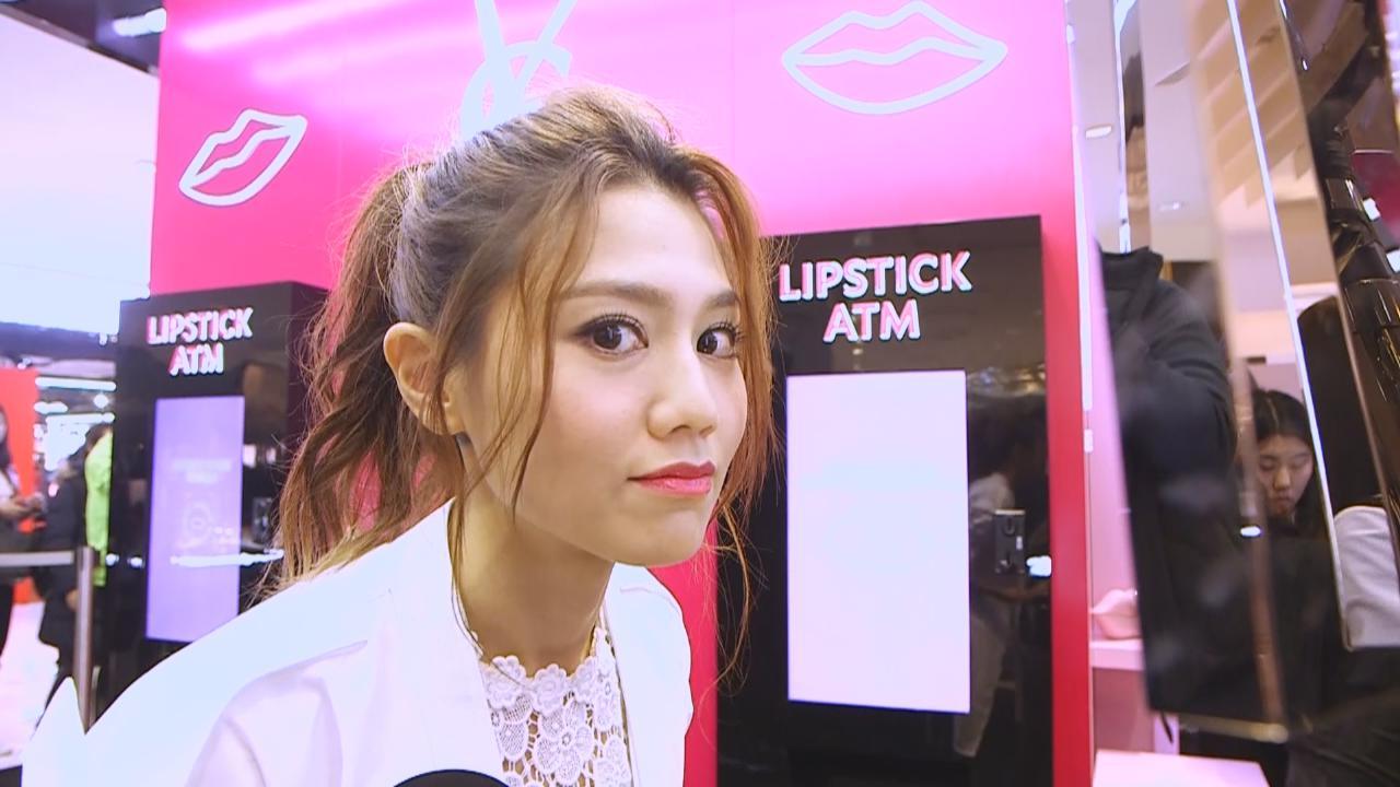 周秀娜獲邀出席化妝品牌活動 大方分享被表白經歷