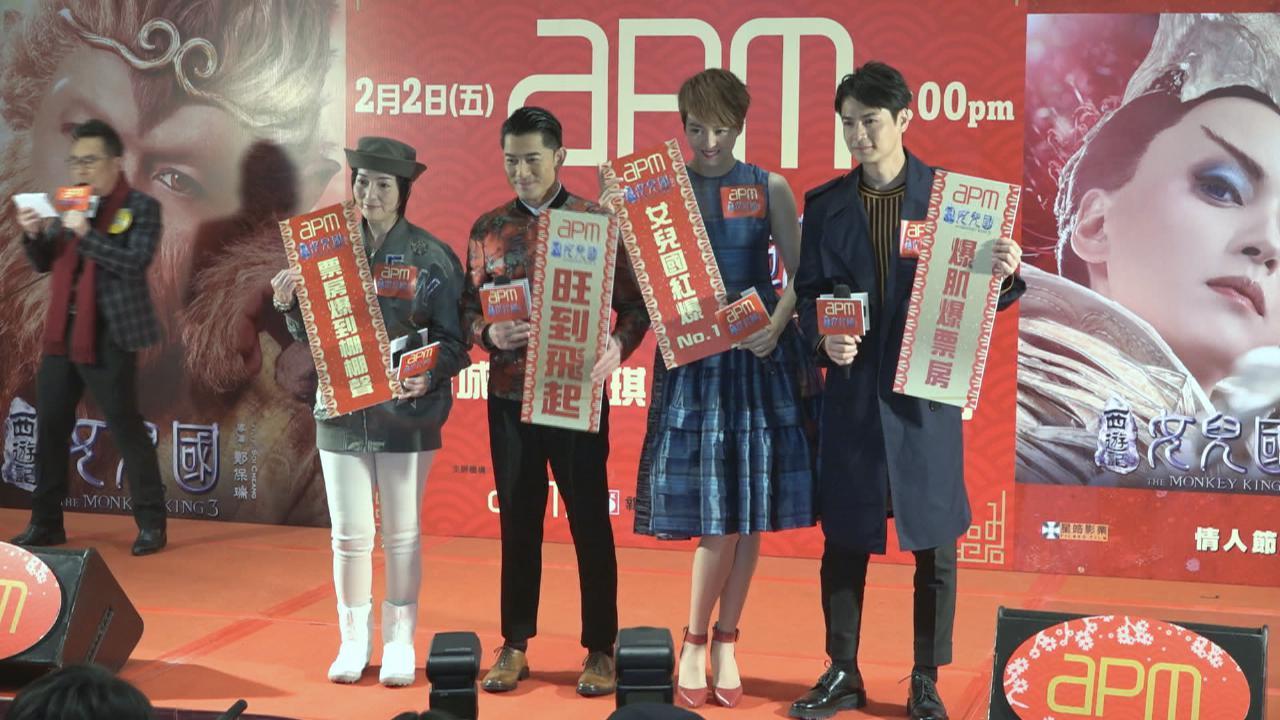 (國語)與一眾拍檔宣傳賀歲片 郭富城大談驚險戲份