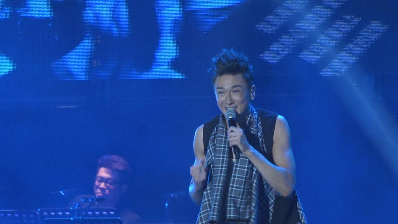 (國語)胡渭康舉行演唱會 演唱經典歌串燒炒熱氣氛