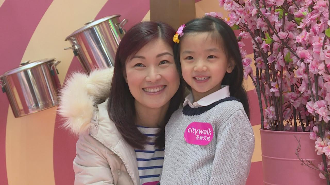 (國語)陳琪與小女兒出席活動 透露兩女兒愛幫忙做家務