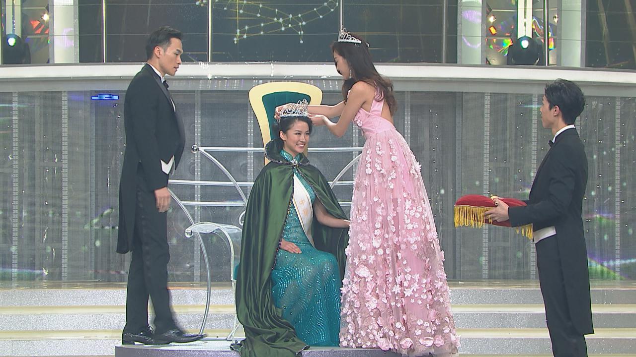 2018國際中華小姐競選 10號李思佳成功奪冠