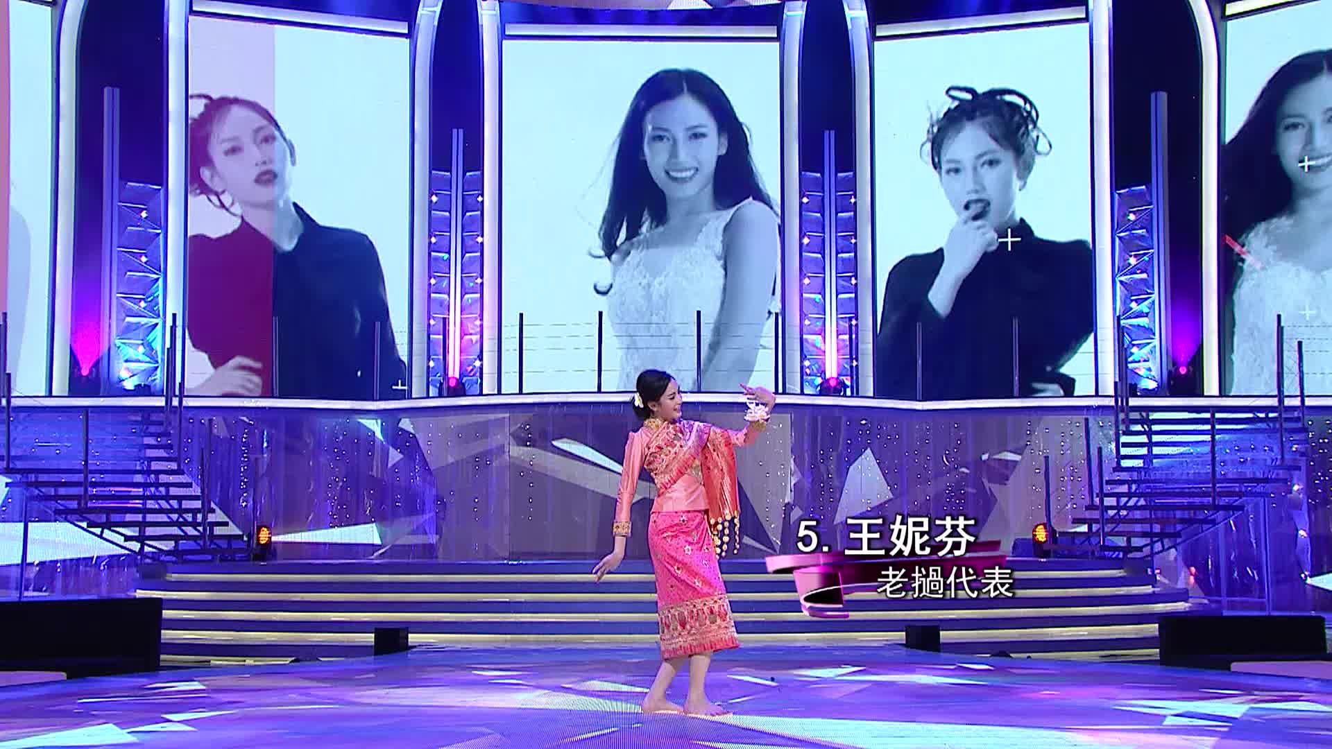 (漏網)才藝表演5號王妮芬-民族舞