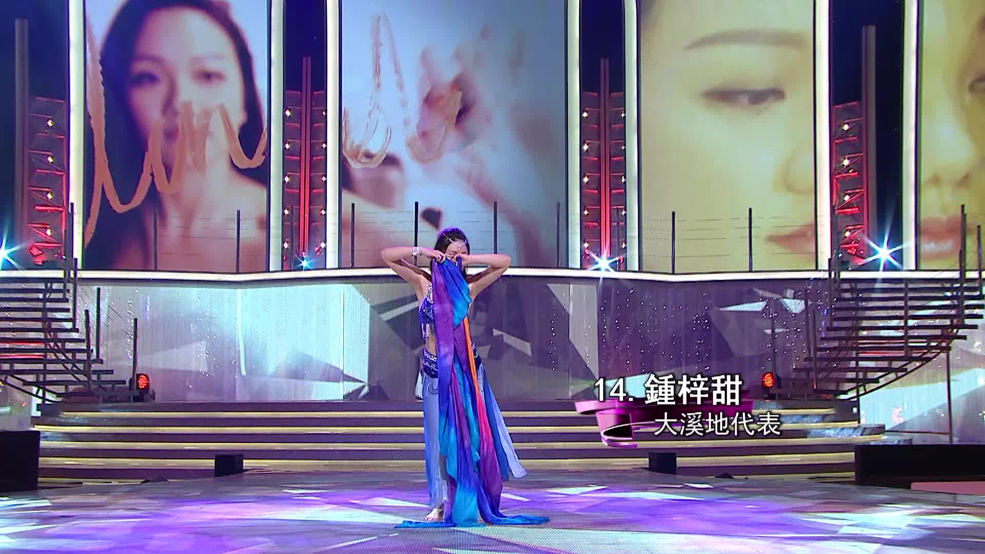 (漏網)才藝表演14號鍾梓甜-民族舞