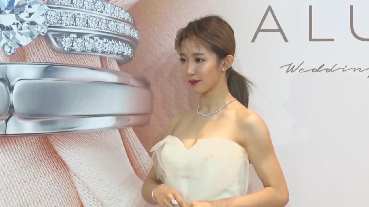 出席珠寶品牌活動 郭書瑤感佩戴首飾更添秀氣