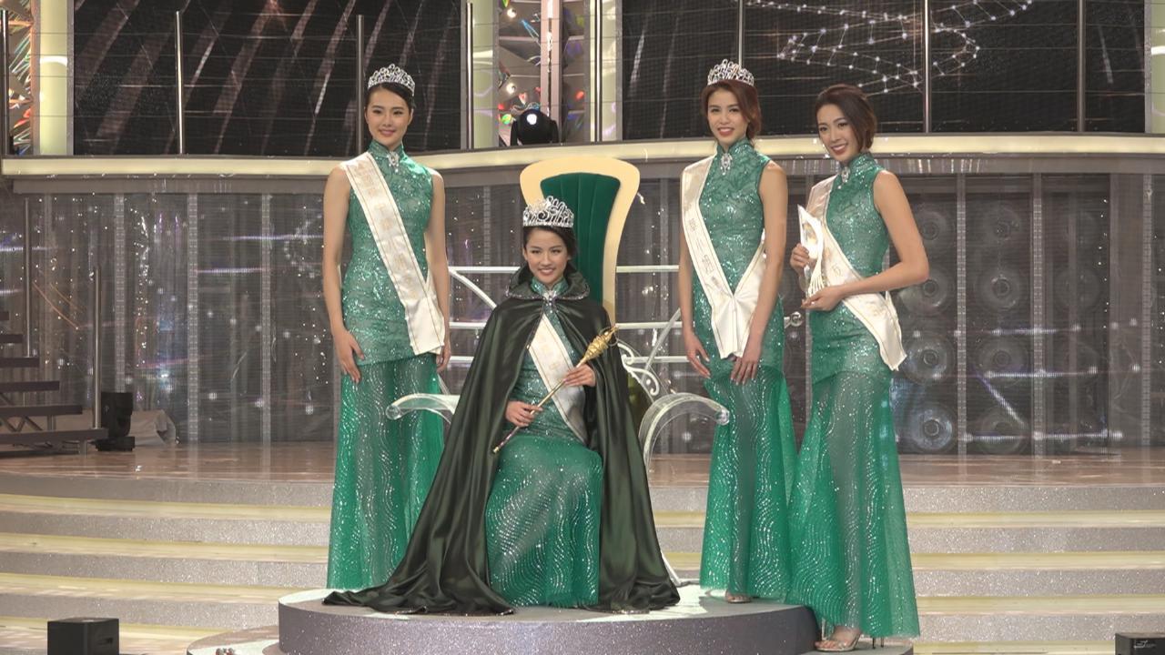 2018國際中華小姐競選 出爐三甲佳麗心情激動