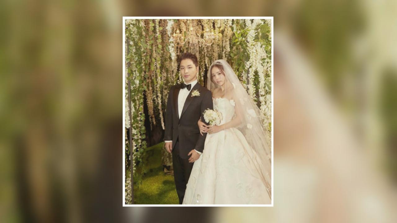 (國語)太陽閔孝琳舉行婚禮 CL車太鉉等紅星到賀