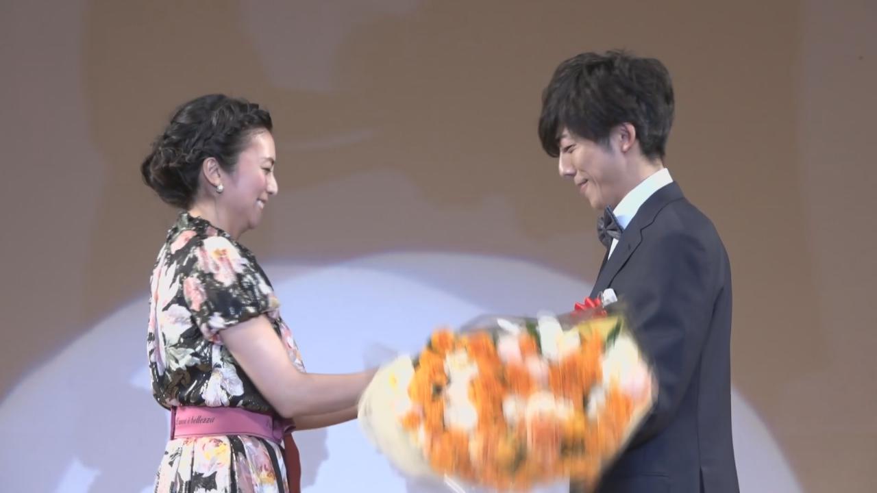 (國語)高橋一生獲頒獎項 劇集拍檔柴咲幸到場祝賀