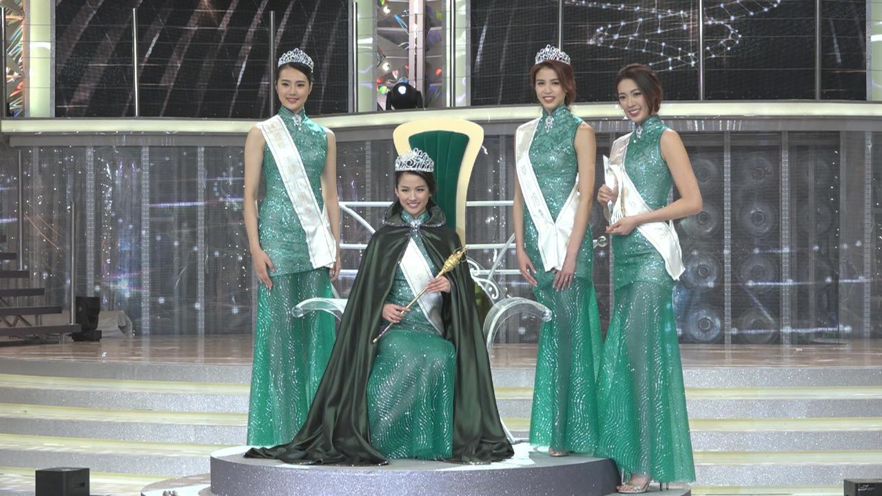 (國語)2018國際中華小姐競選 獲獎佳麗心情激動