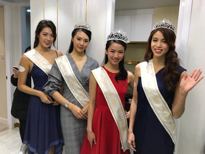 國際中華小姐領美容獎
